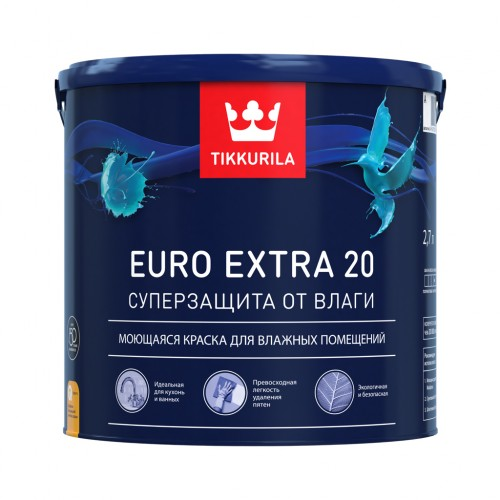 Euro Extra А 20  9 л